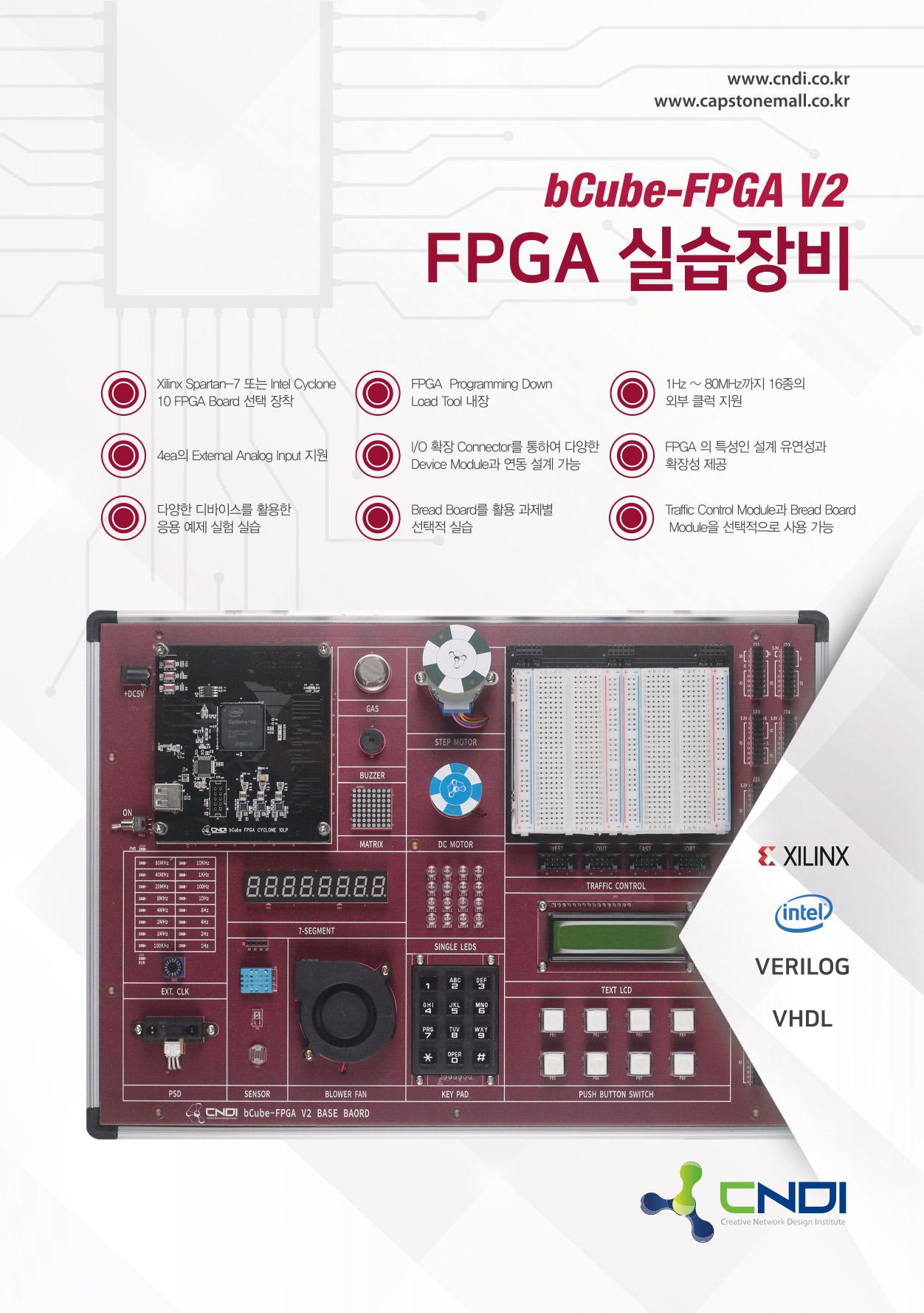 bCube-FPGA V2_01.jpg
